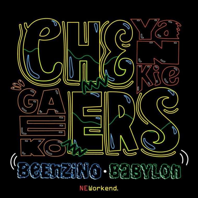 Gaeko, Yankie - Cheers (Feat. Babylon, Beenzino) cover