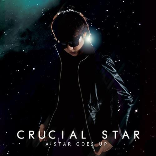 Crucial Star - A Star Goes Up (cover)