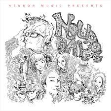 Neuron Music presents Neuron Days (cover)