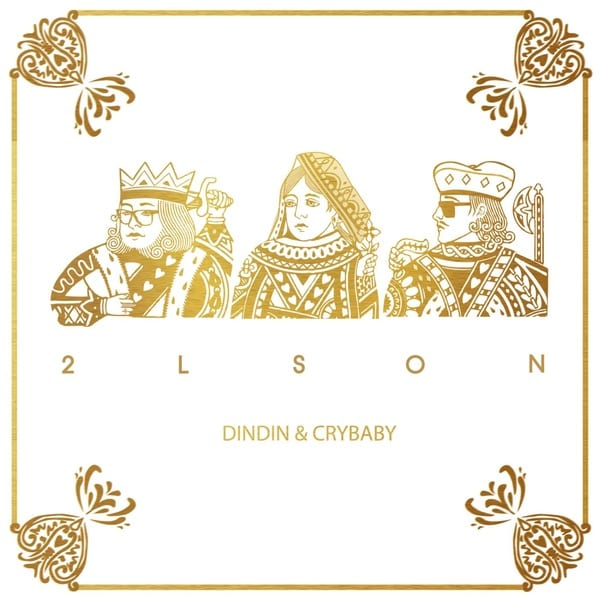 2LSON – Emotion (cover)