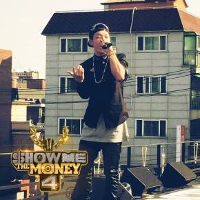Bobby at guerilla concert for Show Me The Money