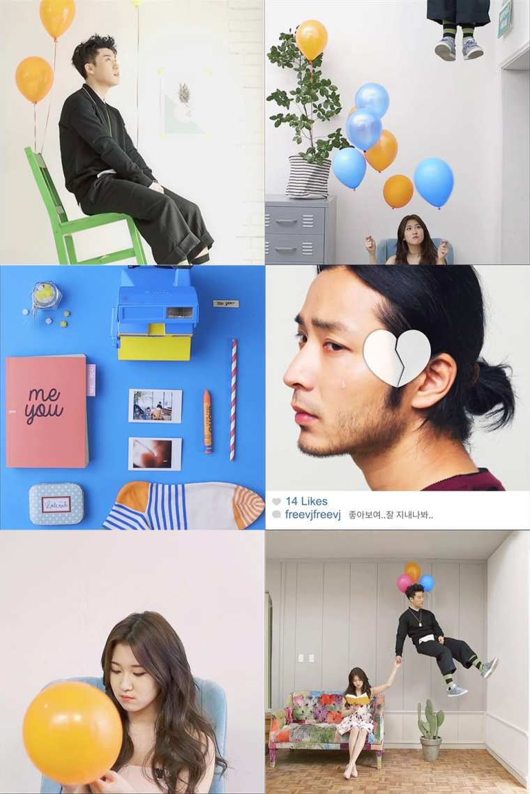 San E - Me You (Feat. Baek Yerin of 15&) promo images