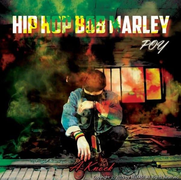 POY - Hip Hop Bob Marley (cover)