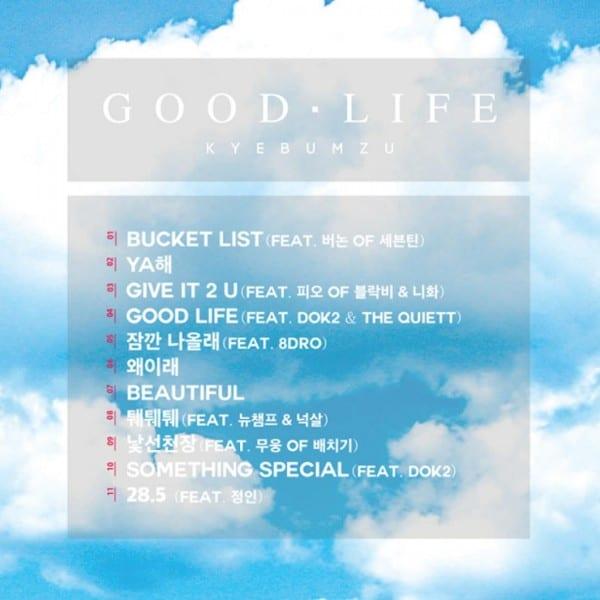 KYEBUM-ZU - Good Life tracklist