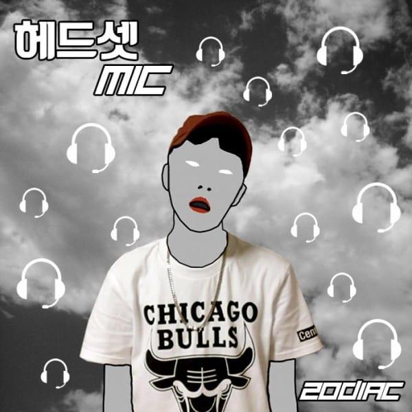 Zodiac - 헤드셋 MIC cover