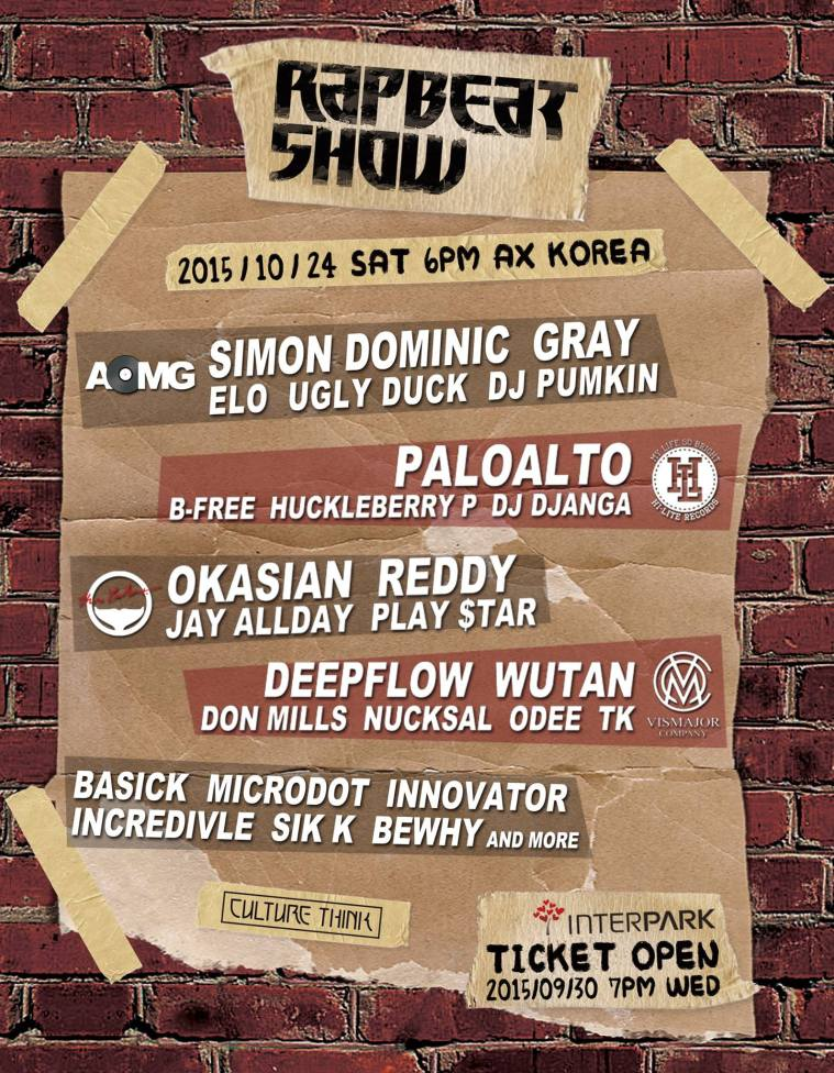 Rapbeat Show 2015 poster