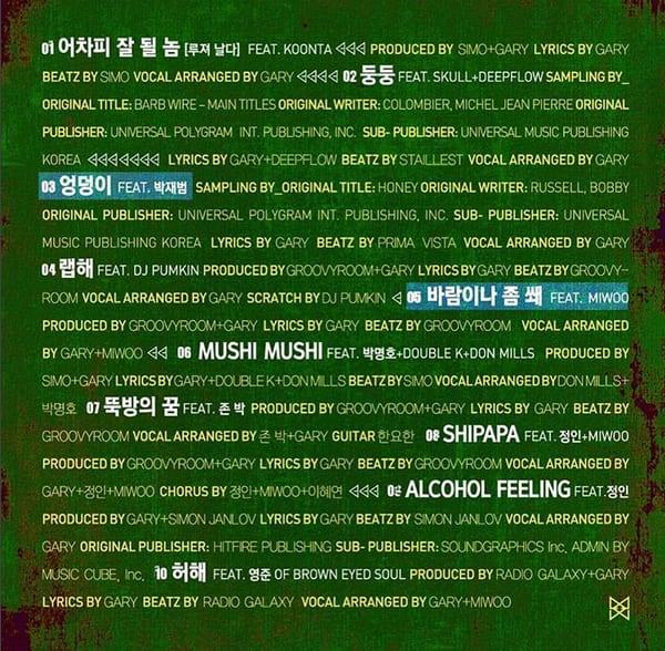 The tracklist of Gary's full-length album