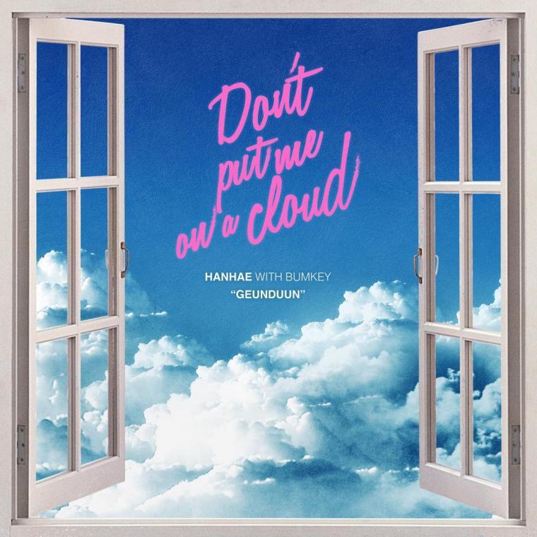 Hanhae - Cloud (cover)