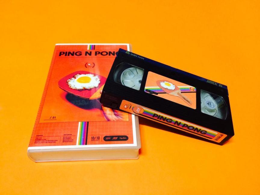 Ping N Pong - VHS