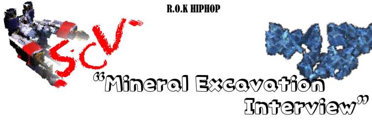 SCV's Mineral Excavation Interview banner