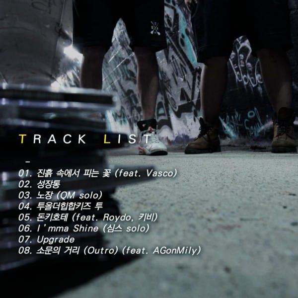 SIMS X QM - 한국힙합 tracklist