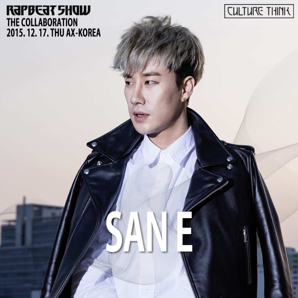 San E for Rapbeat Show The Collaboration