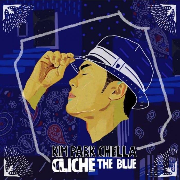Kim Park Chella - Cliché - The Blue (cover)