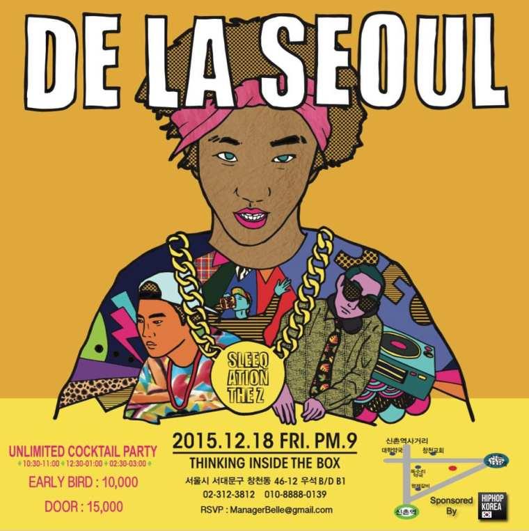 De La Seoul Hiphop Party poster