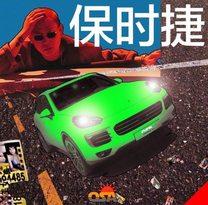 Frogman - Porsche (cover)
