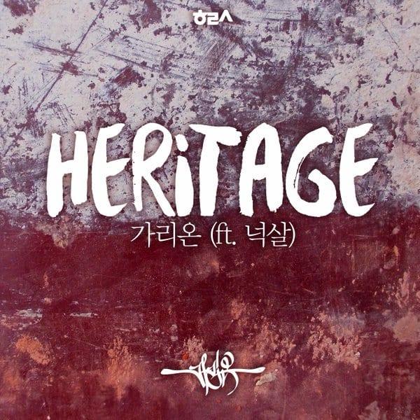 Garion - HERITAGE (feat. Nucksal) album cover