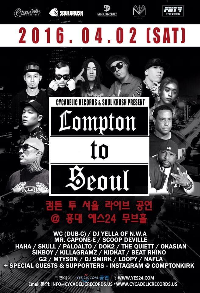 Compton to Seoul (poster)
