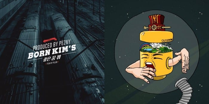 Covers of Born Kim and CMYK's new singles