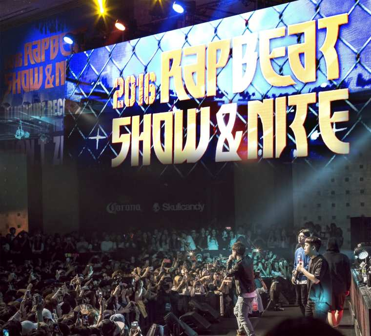 RapBeat Show & Nite 2016
