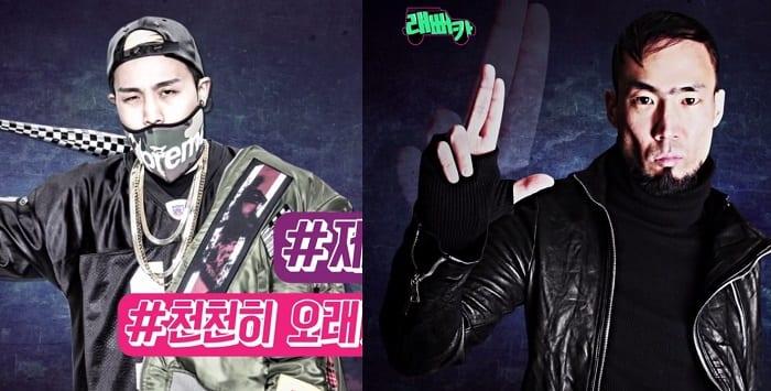 Rapper Car with J.slow and Jung Sangsoo
