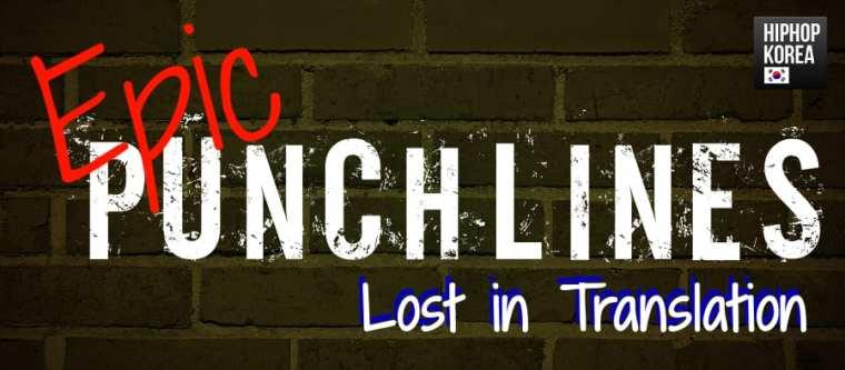 Epic Punchlines banner