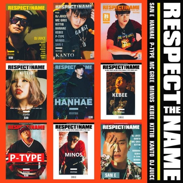 Brand New Music - Respect the Name (album cover)