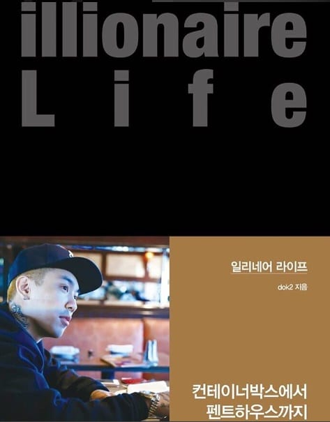 Dok2 - Illionaire Life (book cover)
