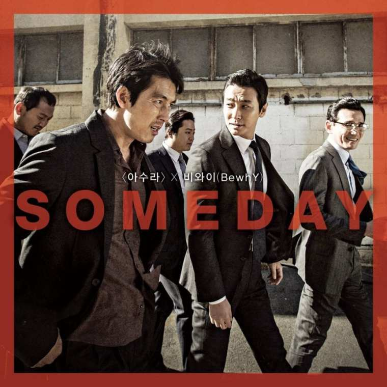 BewhY - Someday (album cover)