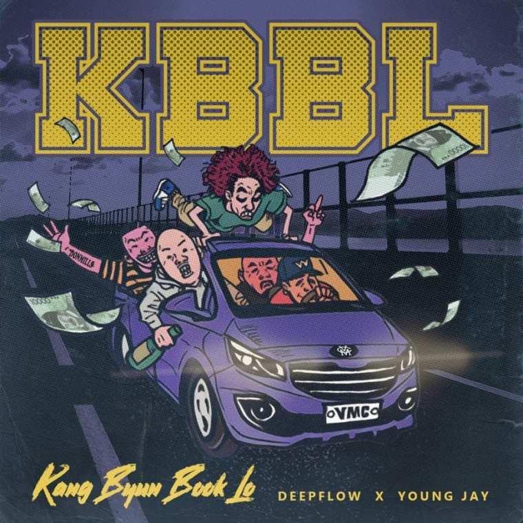 Deepflow - KBBL (album cover)