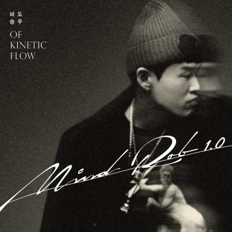 Bido Seungwoo - Mind Rob 1.0 Ver (album cover)
