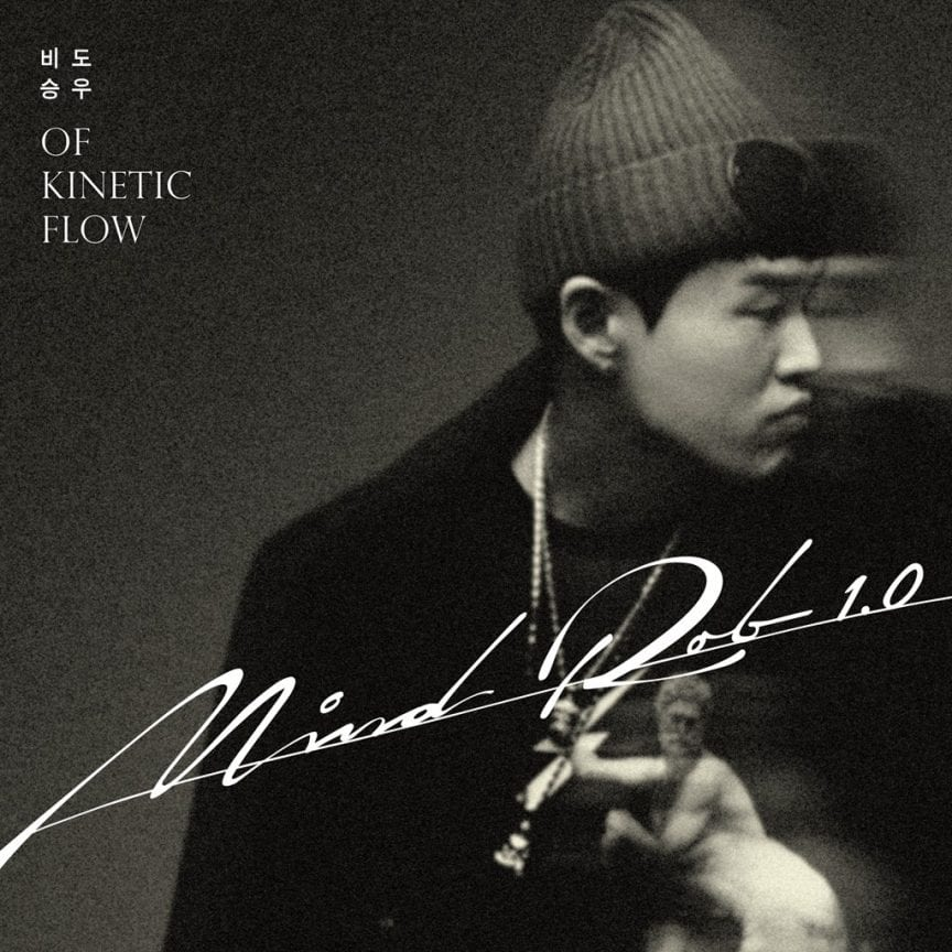 Bido Seungwoo - Mind Rob 1.0 Ver (album cover)