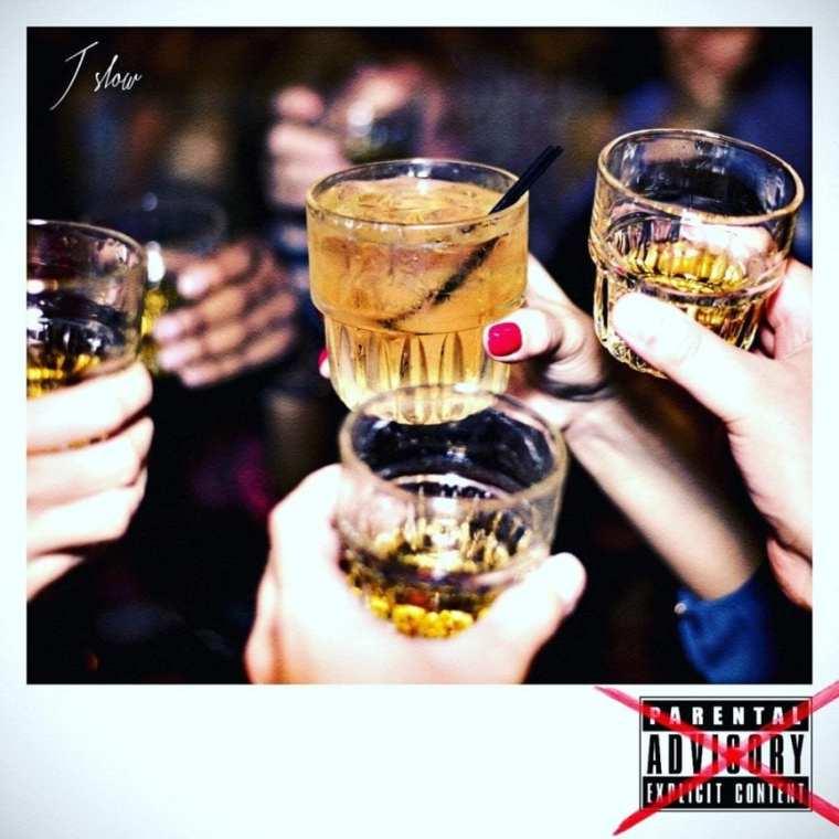 J.slow - 당장나와 (album cover)