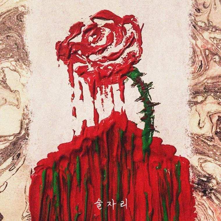 Giriboy - Sooljalee (album cover)