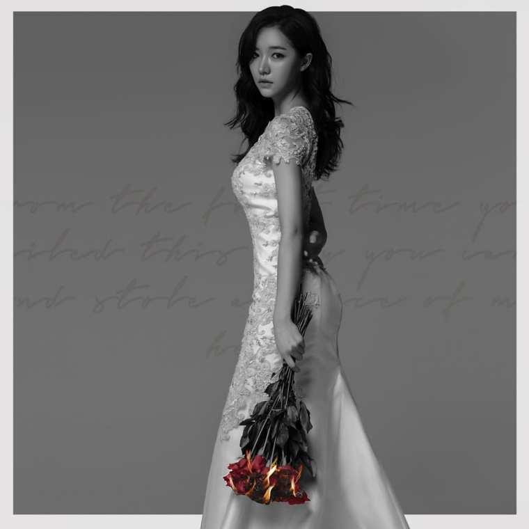 BIGTONE - 축하해 (album cover)