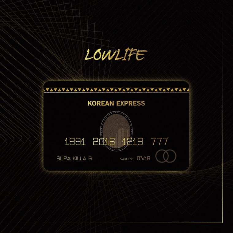 SUPA KILLA B - Low Life (album cover)