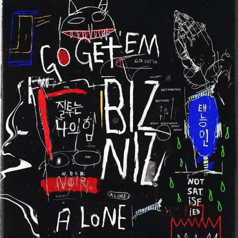 BIZNIZ - A Lone (album cover)