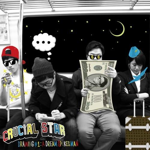 Crucial Star - A Dream Spokesman (album cover)