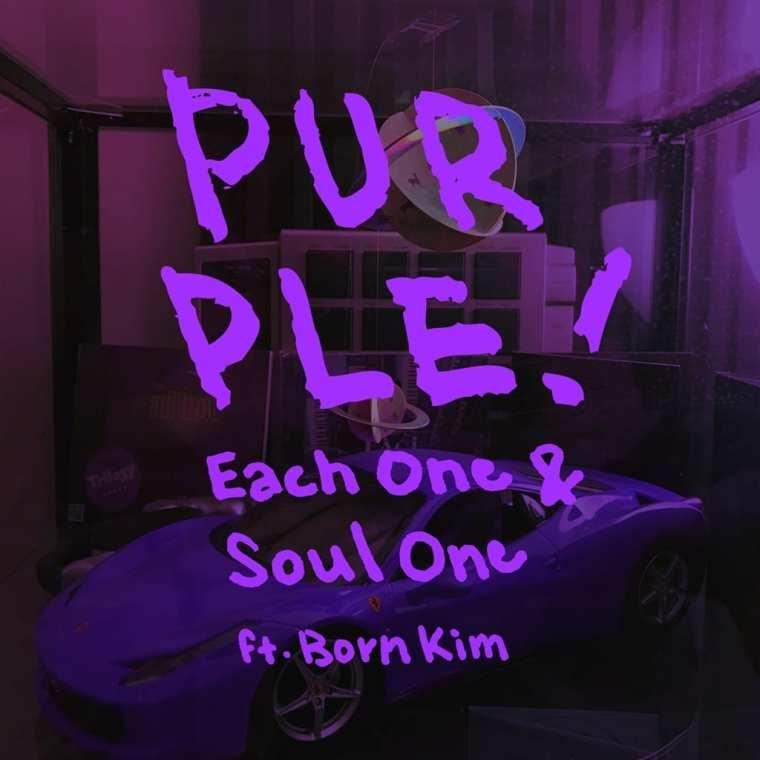 EachOne, Soul One - Purple (album cover)
