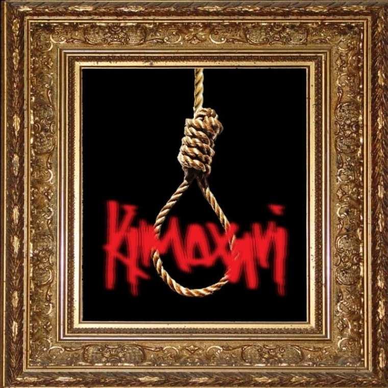 KIMOXAVI - 27% (album cover)