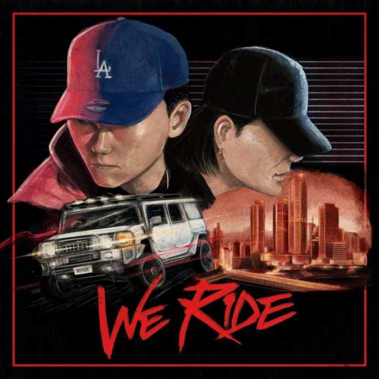 Lowkey - We Ride (album cover)