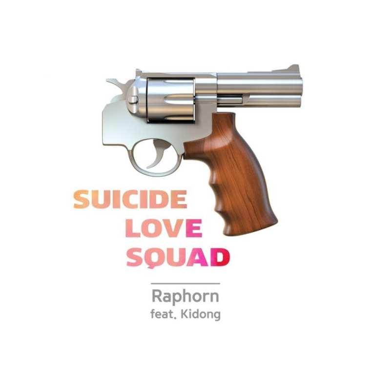 Raphorn - Suicide Love Squad (album cover)