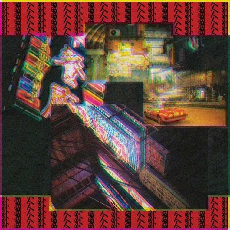 Scid - 외국인 (album cover)