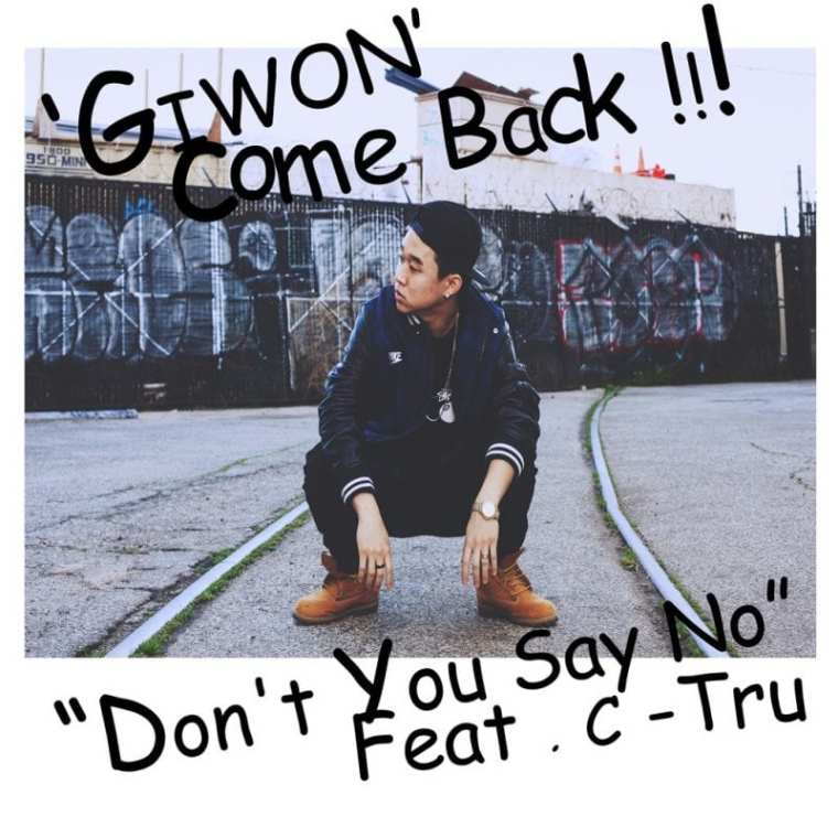 GIWON - Don't You Say No (album cover)