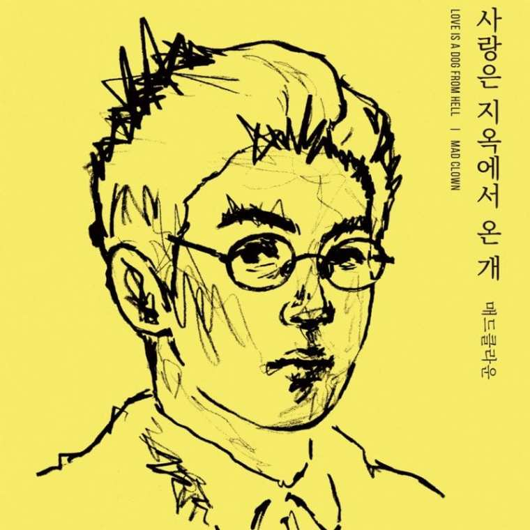 Mad Clown - Love Is A Dog From Hell (album cover)