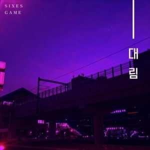 Sixes Game - Daerim (cover)