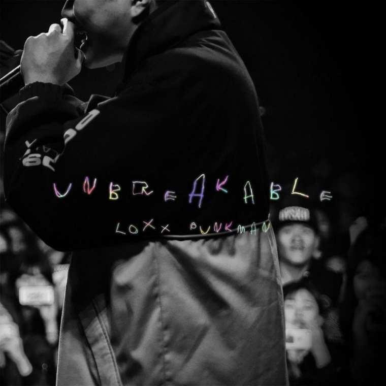 Loxx Punkman - Unbreakable (album cover)