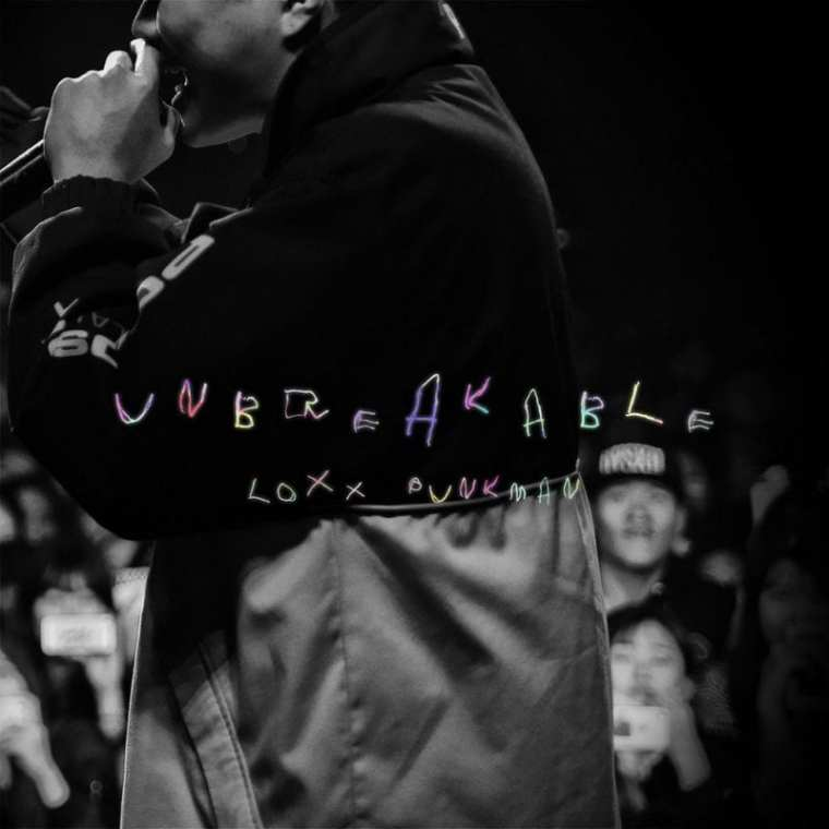 Loxx Punkman - Unbreakable (album cover)