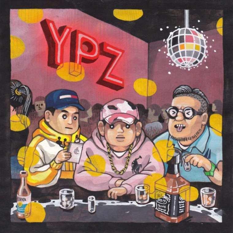YPZ - 혼자있는 밤은 외로워 (album cover)