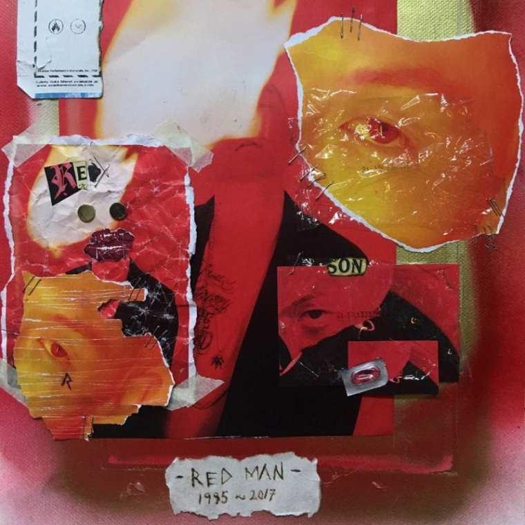 KeeBomb - REDMAN (album cover)