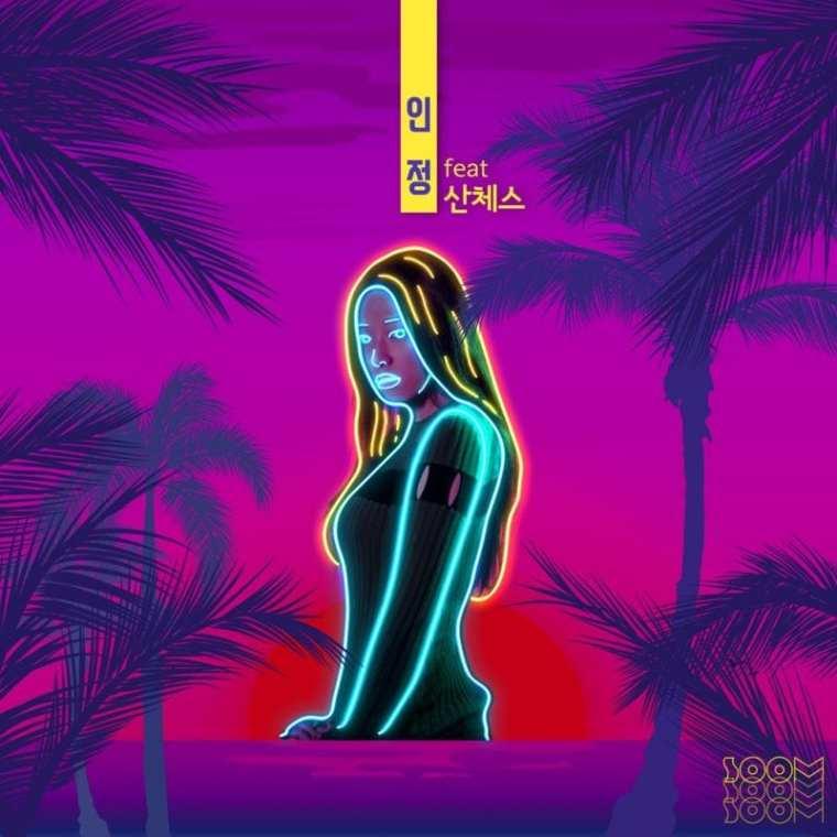 SOOM - TBH (album cover)